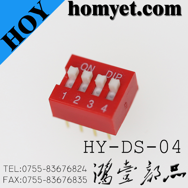 HY-DS-04