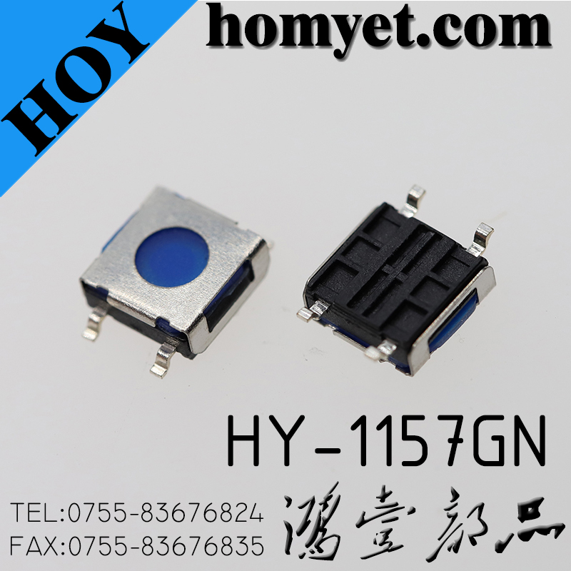 HY-1157GN
