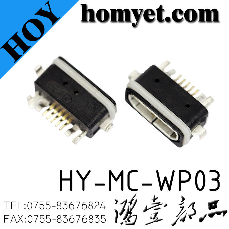 HY-MC-WP03