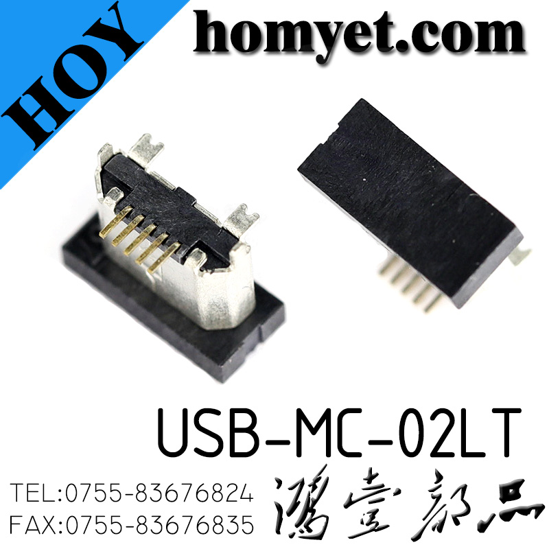 USB-MC-02LT