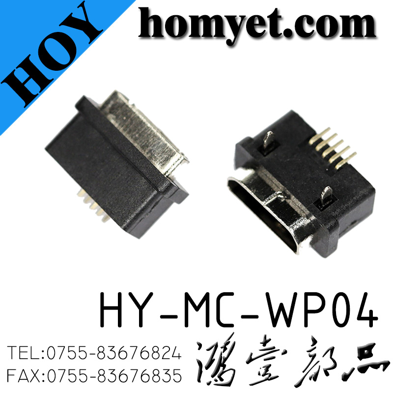HY-MC-WP04