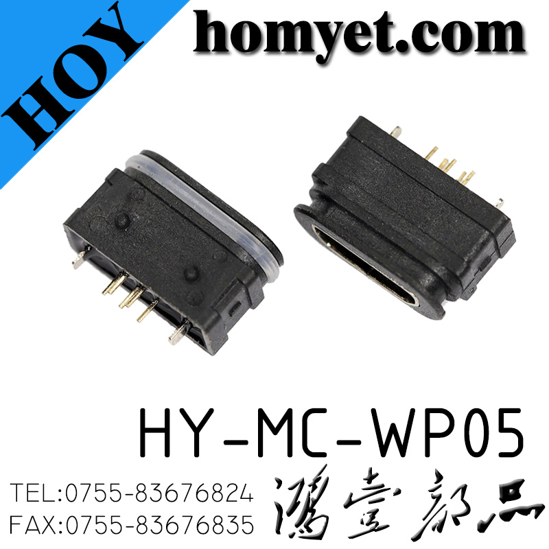 HY-MC-WP05