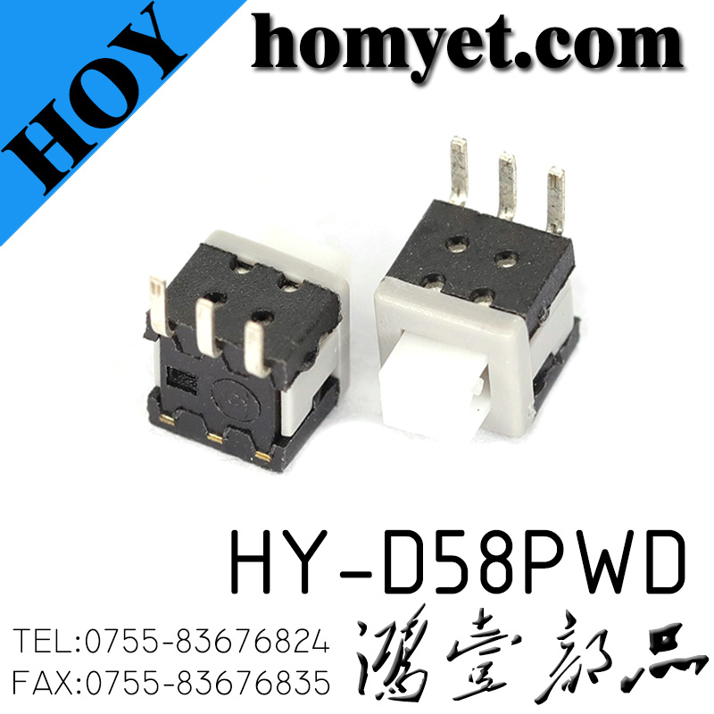 HY-D58PWD