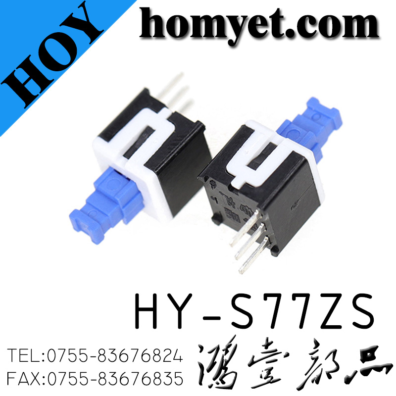 HY-S77ZS
