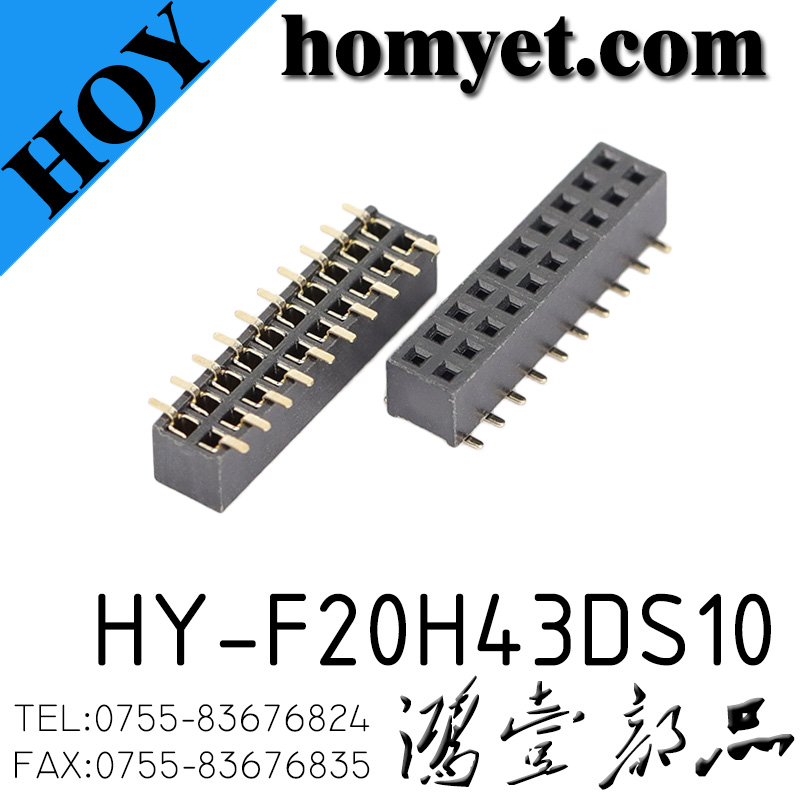 HY-F20H43DS10